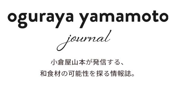 journal oguraya yamamoto